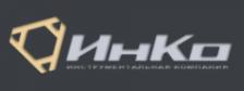 Логотип компании Инструментальная компания